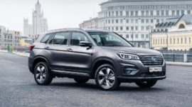 Changan CS75 FL